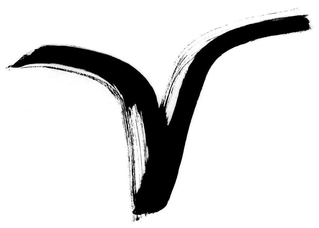 The Aries symbol in ink, by Stefan Stenudd.